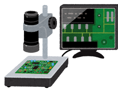 machine_microscope_kiban.png